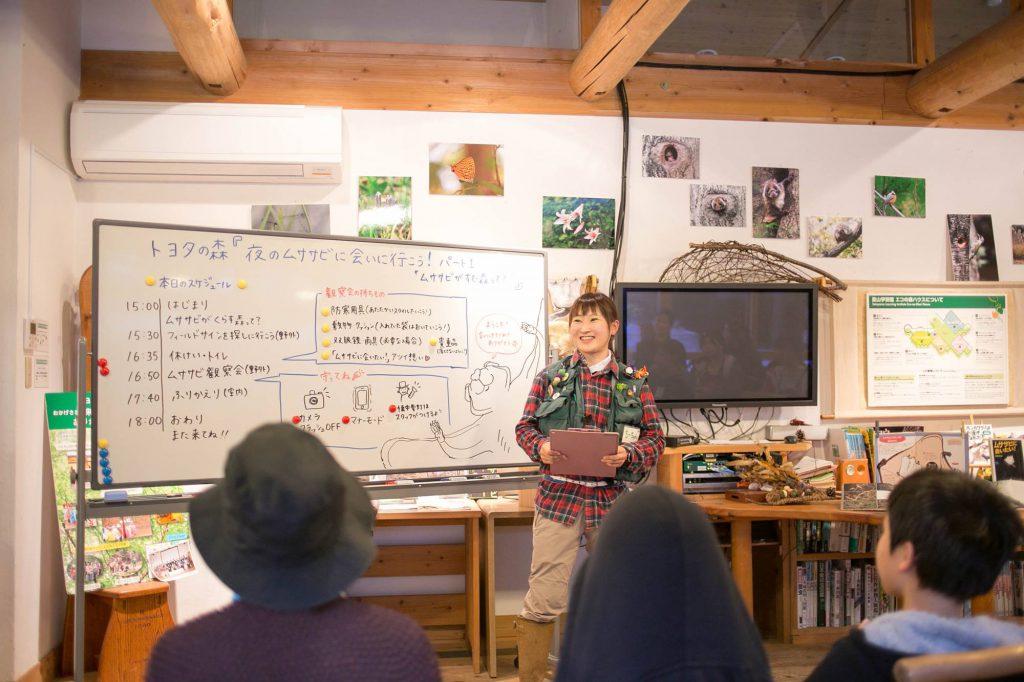 ミライ塾プログラム「トヨタの森さんぽ」に引き続き、ちーちゃん登場!