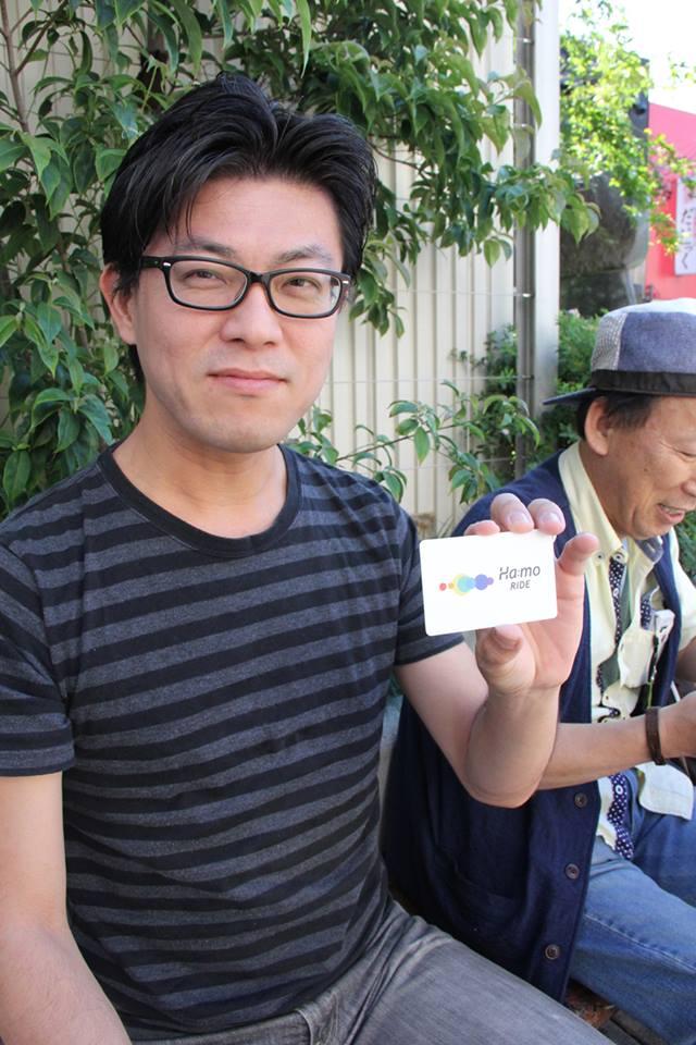 Ha:moのカードで運転しました