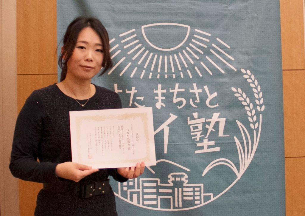 豊田健康生活センターさん