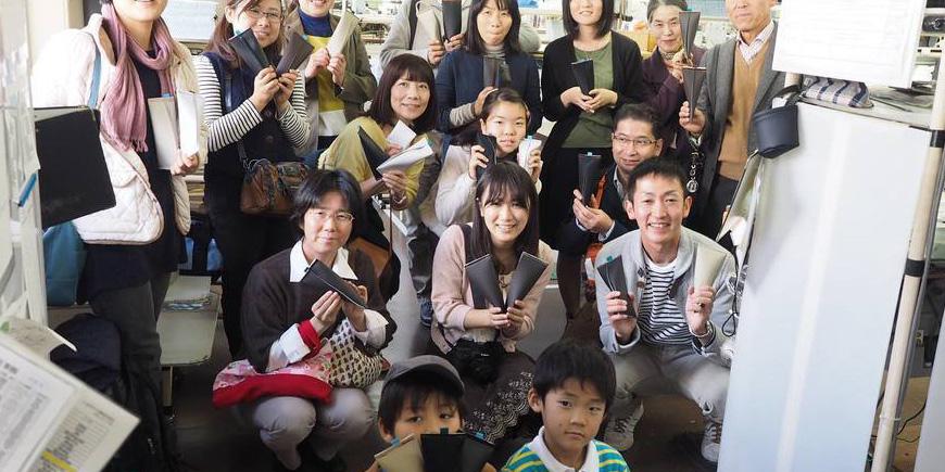 稲武の自動車シート工場でペンケースを作ろう!