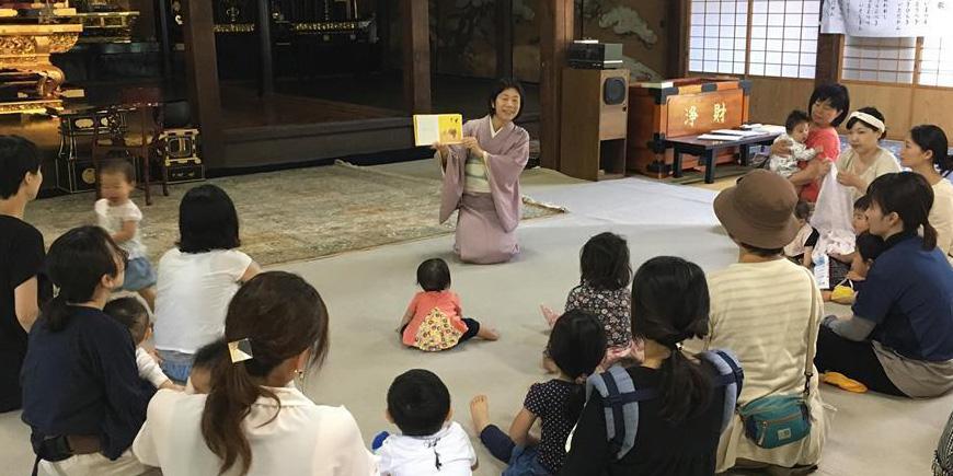 豊田の守綱寺で絵本とわらべうたを楽しもう!