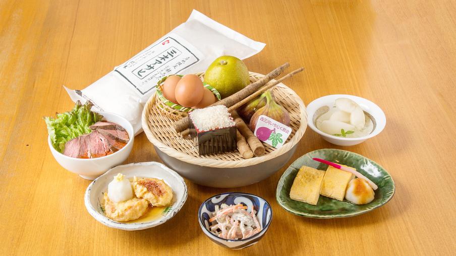 豊田産の食材をふんだんに使用したスペシャルランチ&ヘルシーヨーガ体験